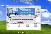 用WD修復程式來修復已壞軌的硬碟教學:A-485.jpg