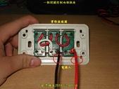 一個開關控制兩個插座:A-819.jpg