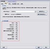 把Word文件轉換成pdf檔:A49.jpg