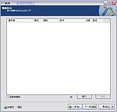 使用nLite軟體製作自動化安裝光碟:CC22.jpg