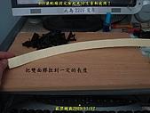 DIY讓配線固定座起死回生重新使用!:A-282.JPG