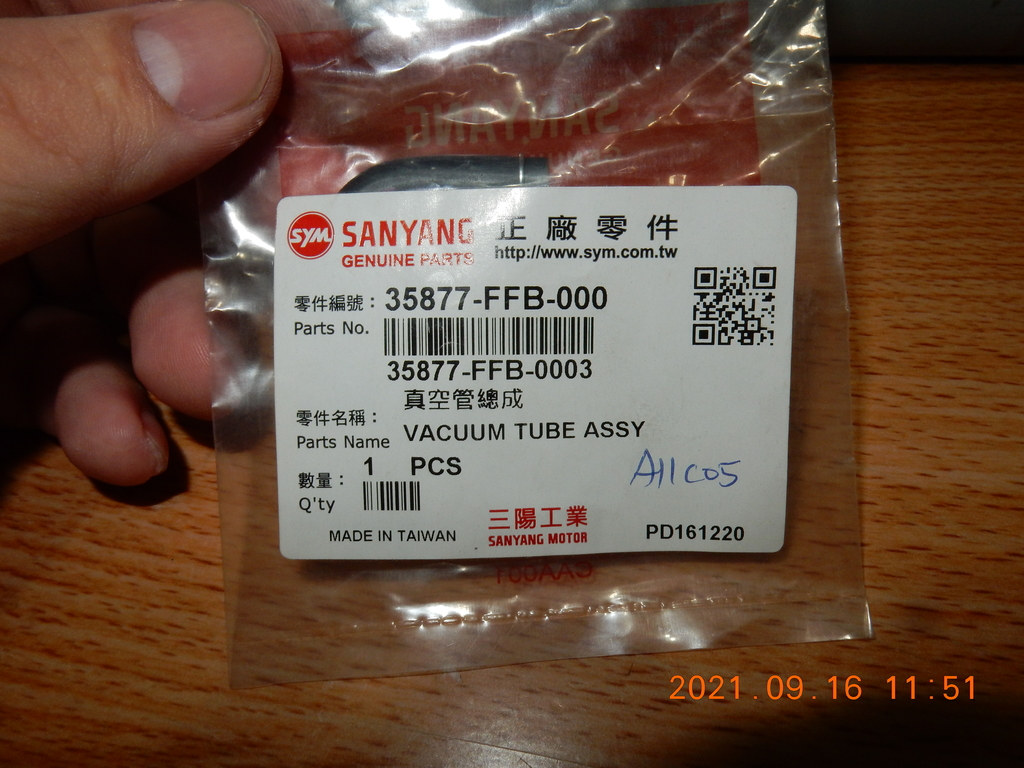 STCS進氣歧管(零件組裝)JET7575