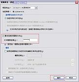 把Word文件轉換成pdf檔:A50.jpg