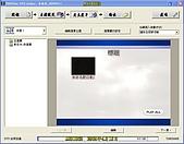 將MPEG1轉成DVD教學:D76.jpg