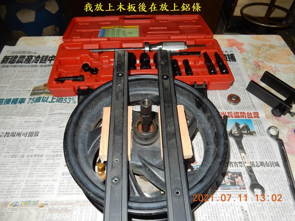 JET POWER EVO前輪鋼圈軸承拆解保養4818