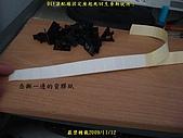 DIY讓配線固定座起死回生重新使用!:A-283.JPG