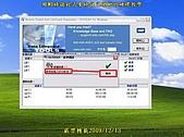 用WD修復程式來修復已壞軌的硬碟教學:A-486.jpg