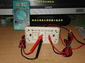 一個開關控制兩個插座:A-820.jpg