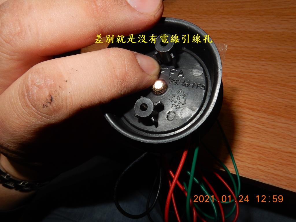 JET POWER EVO車側反光片改亮開關控制板2639