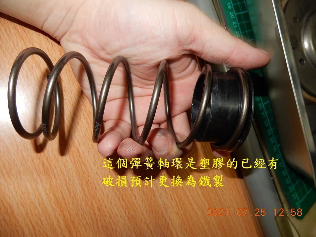 不專業開閉盤保養軸承更換(下篇)組回8349