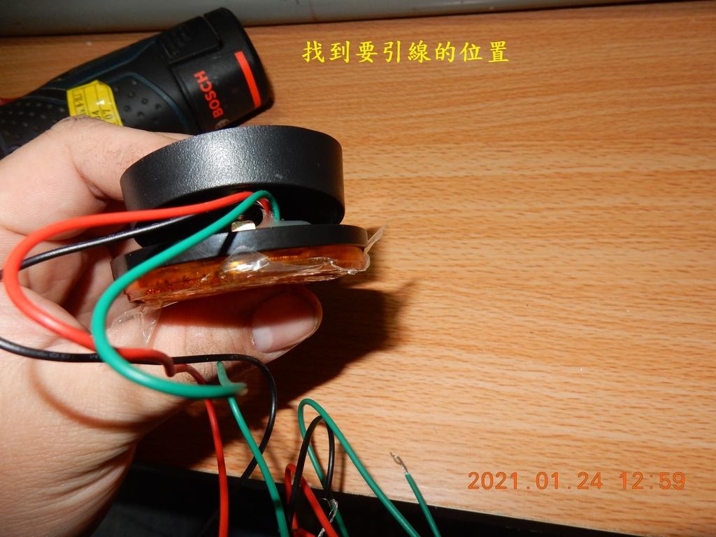 JET POWER EVO車側反光片改亮開關控制板7409