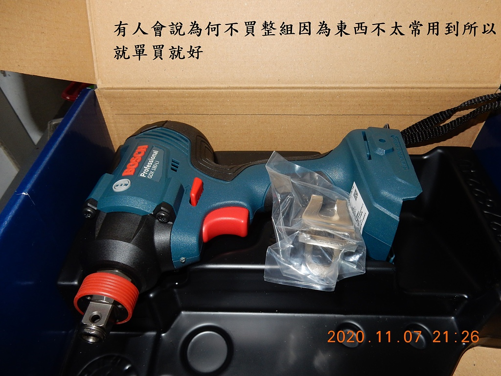 雙11的新玩具BOSCH GDX180-LI衝擊板手開箱615