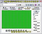 用WD修復程式來修復已壞軌的硬碟教學:A-487.jpg