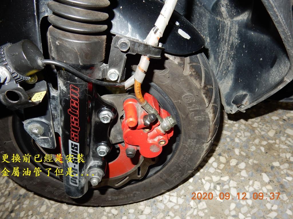JET Power EVO更換金屬煞車油管2992