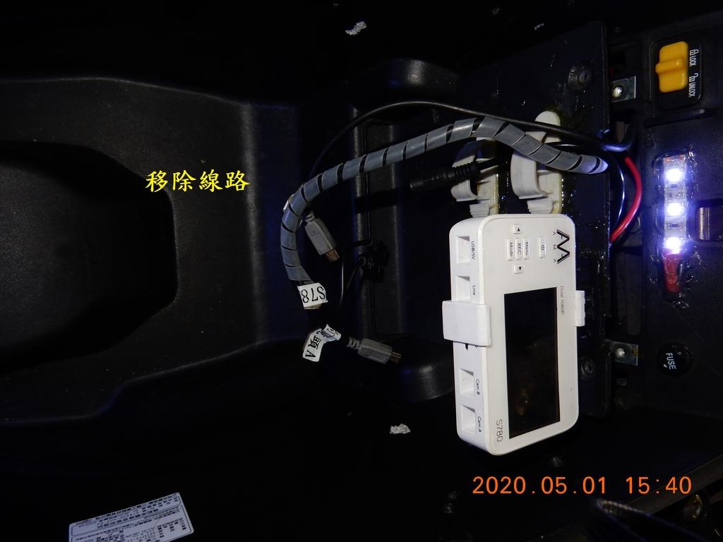 JET POWER EVO加裝第二煞車燈47