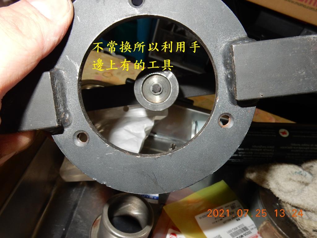 不專業開閉盤保養軸承更換(下篇)組回6048