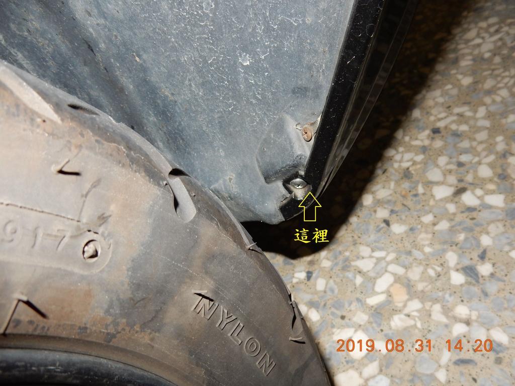 JET Power EVO更換金屬煞車油管1465