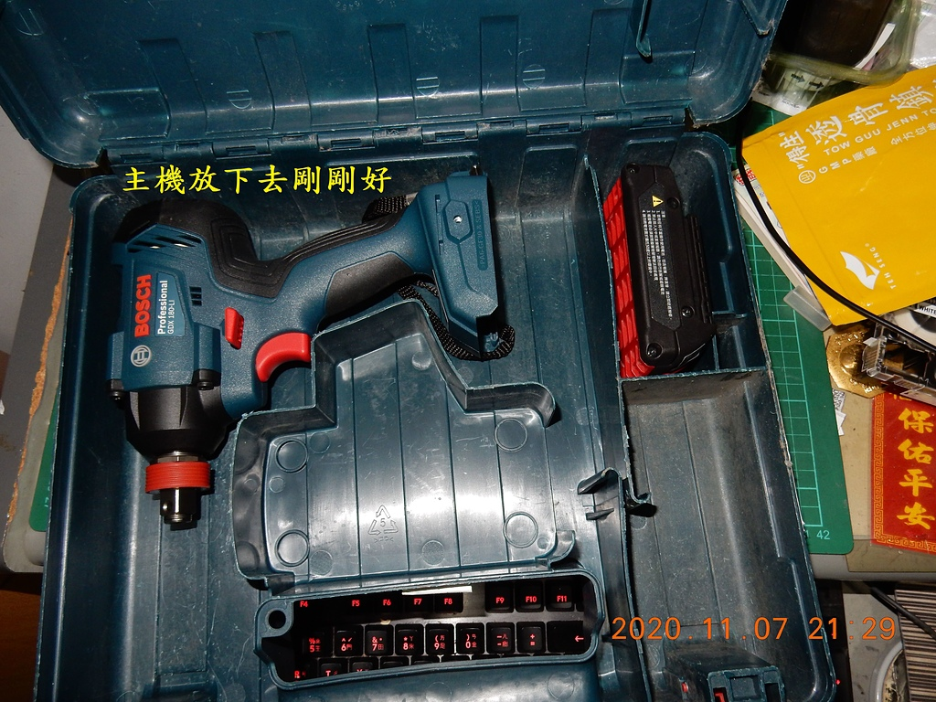雙11的新玩具BOSCH GDX180-LI衝擊板手開箱7285