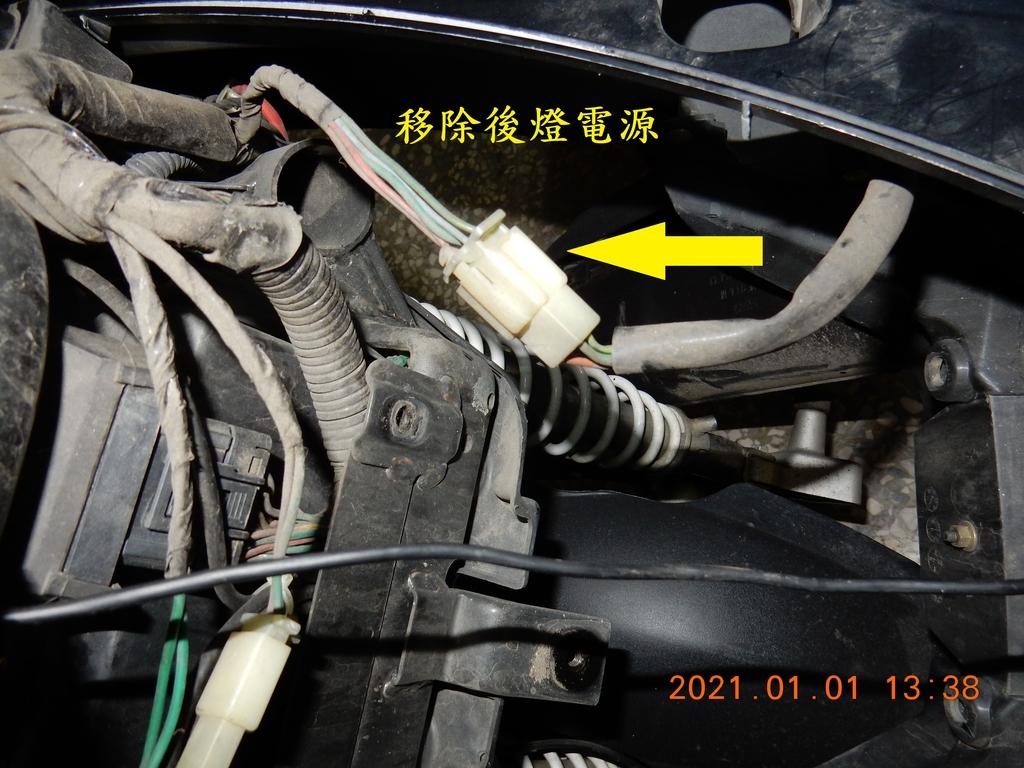 JET POWER EVO加裝第二煞車燈4407