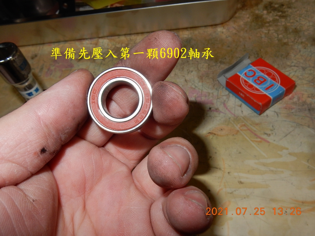 不專業開閉盤保養軸承更換(下篇)組回5358