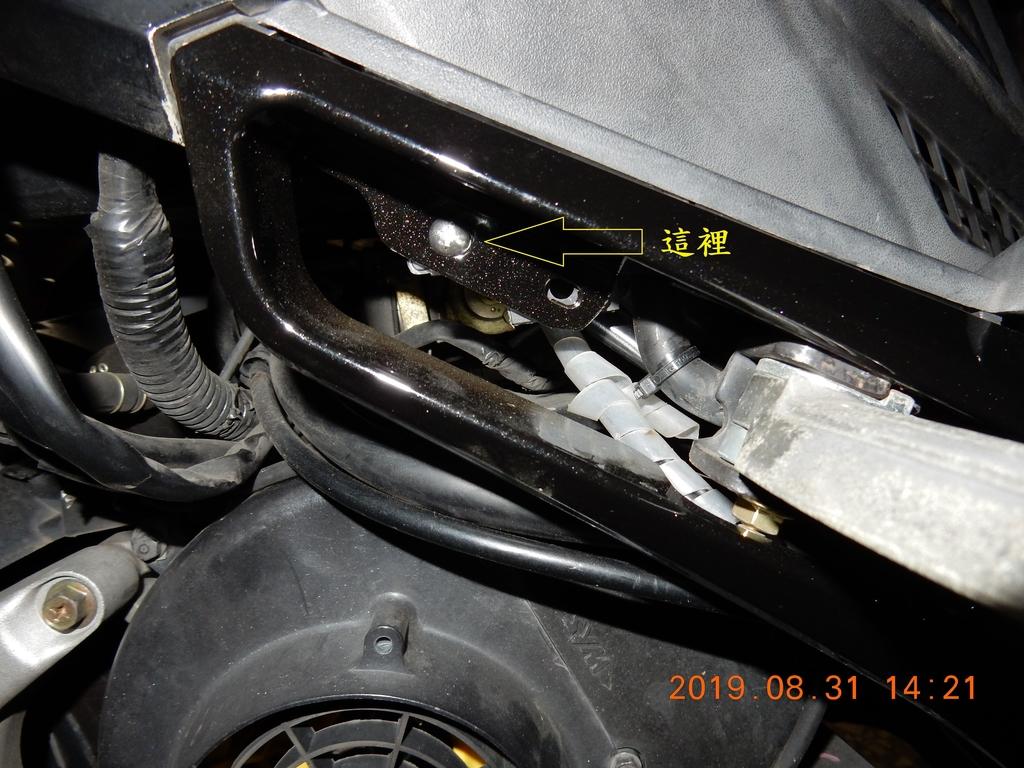 JET Power EVO更換金屬煞車油管982