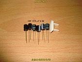 七盟350w供應器更換電容教學!:A-37.JPG