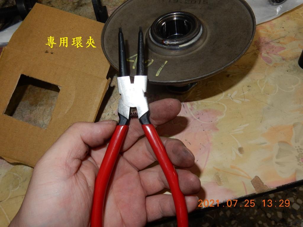 不專業開閉盤保養軸承更換(下篇)組回6374