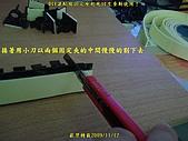 DIY讓配線固定座起死回生重新使用!:A-287.JPG
