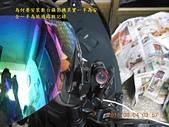 103.09.04-05塔塔加兩天一夜:PO-05.JPG