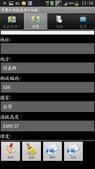 103.09.04-05塔塔加兩天一夜:PO-17.jpg