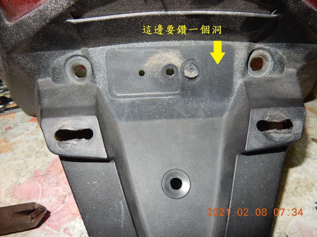 JET POWER EVO加裝第二煞車燈1420