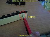 DIY讓配線固定座起死回生重新使用!:A-288.JPG