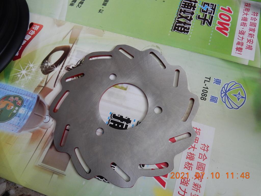 JET POWE新輪框軸承置入7646