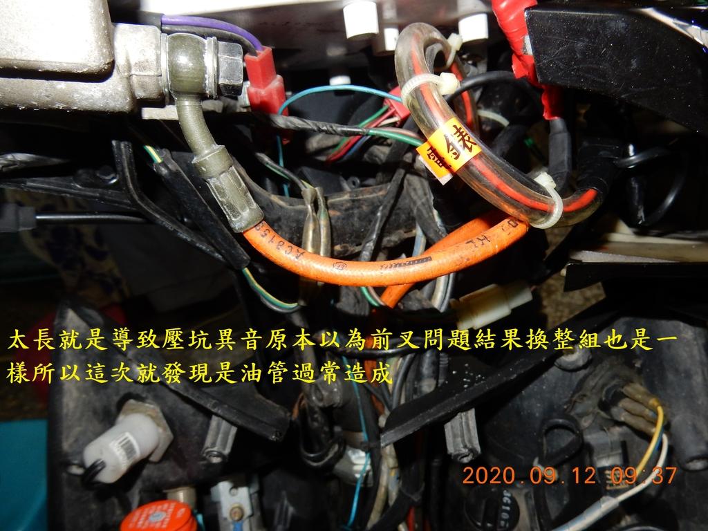 JET Power EVO更換金屬煞車油管8002