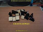 DIY讓配線固定座起死回生重新使用!:A-289.JPG