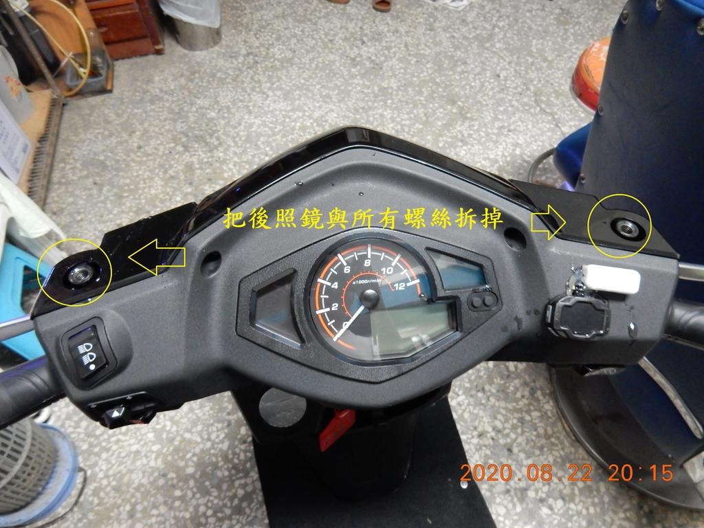 Z1 attila 雙碟ABS改五期大燈控制方法一(繼電器版)3583