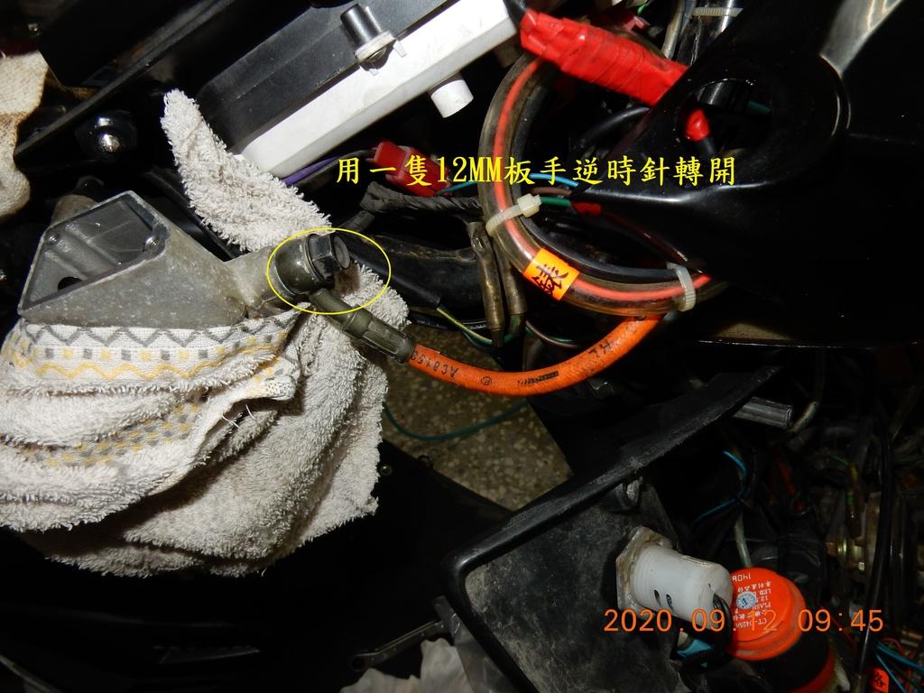 JET Power EVO更換金屬煞車油管4810
