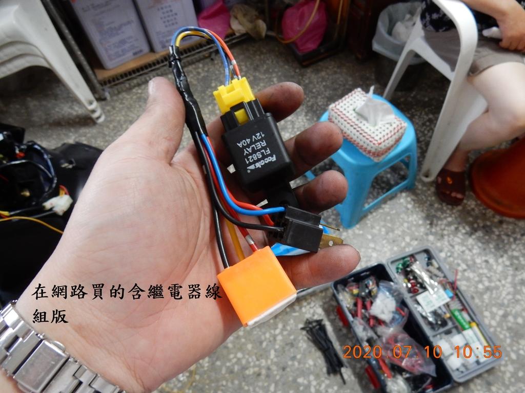 Z1 attila 雙碟ABS改五期大燈控制方法一(繼電器版)3630