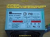 七盟350w供應器更換電容教學!:A-38.JPG