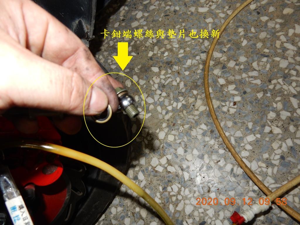 JET Power EVO更換金屬煞車油管2581