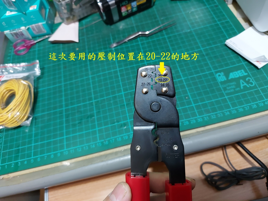 JET POWER EVO故障碼(55)P1415)修復116