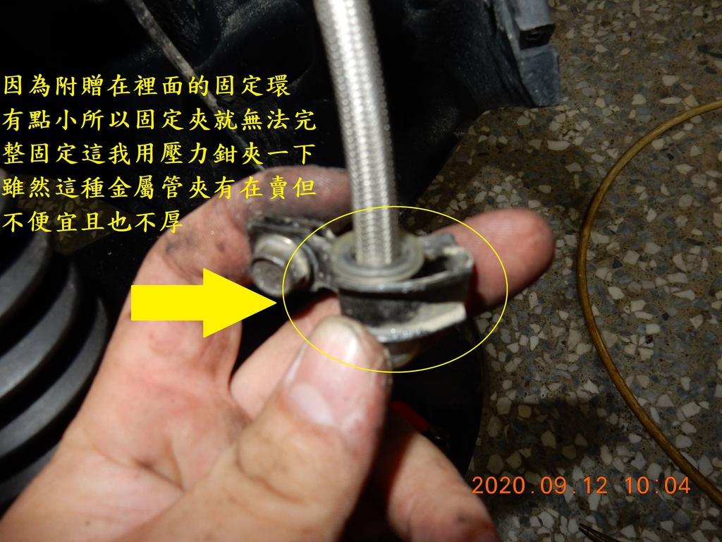 JET Power EVO更換金屬煞車油管5333