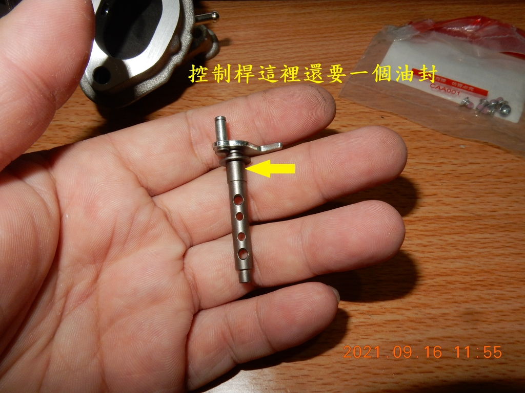 STCS進氣歧管(零件組裝)JET1033