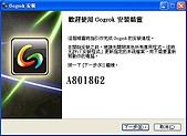 使用Windows Live vs Gogrok遠端控制軟體:32.JPG