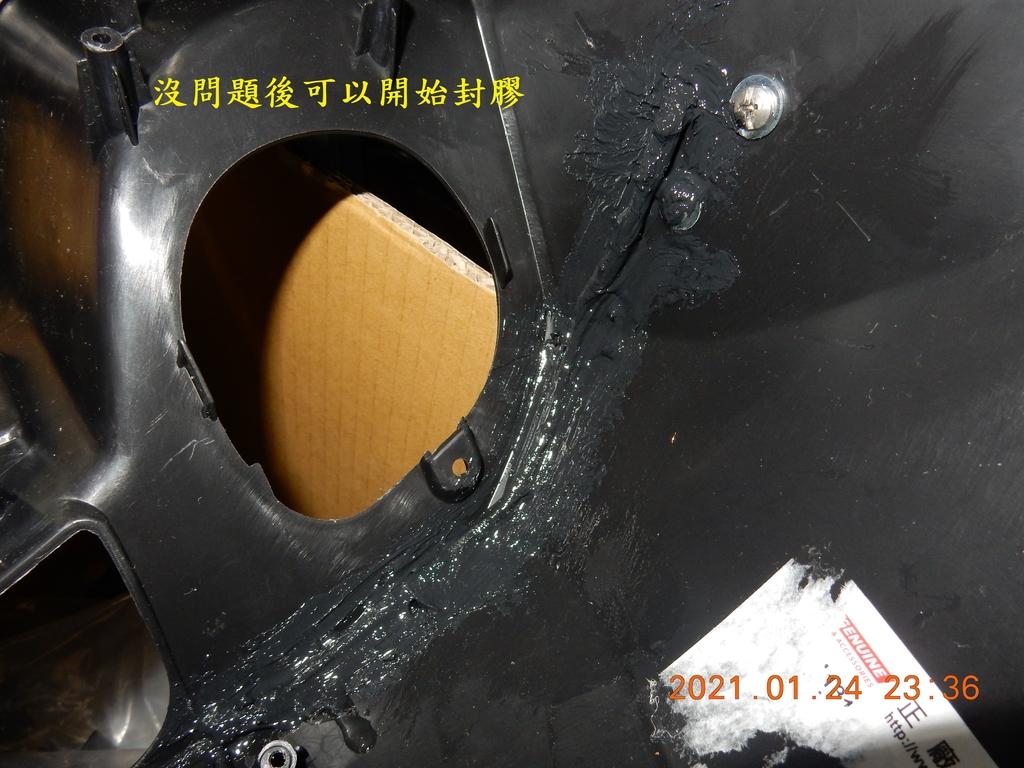 JET POWER EVO車側反光片改亮開關控制板4041