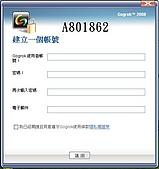 使用Windows Live vs Gogrok遠端控制軟體:34.JPG