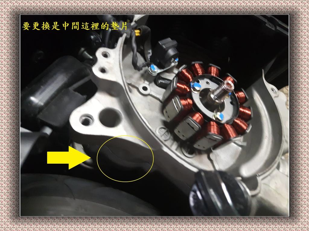 Z1 attila 雙碟ABS引擎底部漏機油才第一次換油後發現...8173