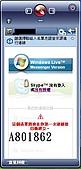 使用Windows Live vs Gogrok遠端控制軟體:35.JPG