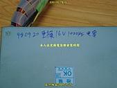 七盟350w供應器更換電容教學!:A-39.JPG
