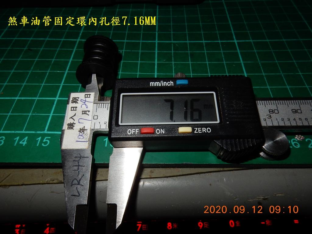 JET Power EVO更換金屬煞車油管4884
